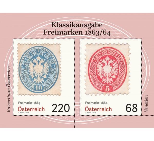 2018 Austria Foglietto francobolli del 1863/64 MNH/**