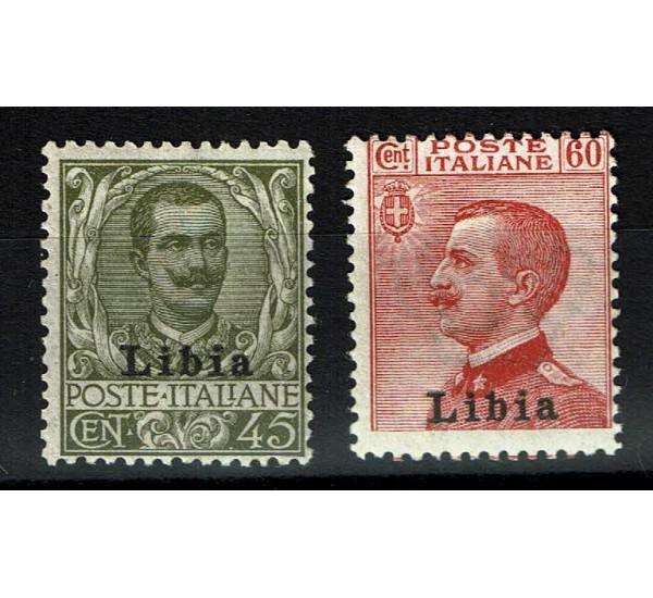 1917 Colonie Libia Francobolli ordianri sovrastampati MNH/**