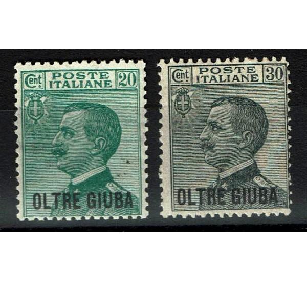 1925 Colonie Oltre Giuba francobolli ordinari sovrastampati MNH/**