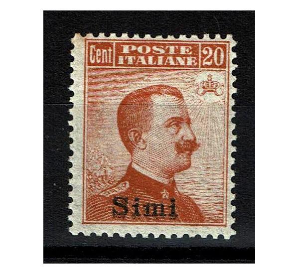1917 Colonie Simi 20c senza filigrana Sas.9 MNH/**
