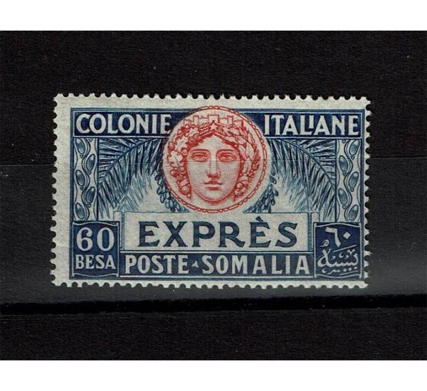 1924 Colonie Somalia Espresso 60 besa MLH/*