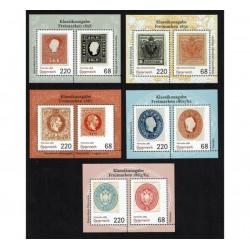 Austria foglietti anniversari francobolli classici MNH/**