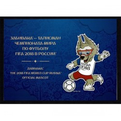2017 Russia Fifa 2018 world cup Folder Mascotte Unusual