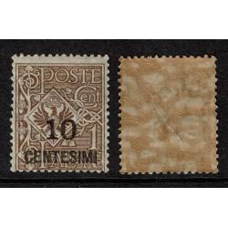 1923 Regno 10cent su 1cent Sas.137 Nuovo MNH/**