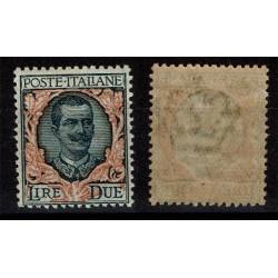 1923 Regno Floreale 2Lire Sas.150 Nuovo MNH/**