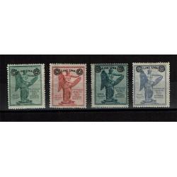 1924 Anniversario Vittoria sovrastampati serie nuova MLH/*