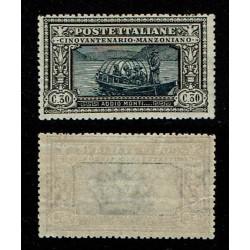 1923 Regno Manzoni 30cent Sas.153 MNH/**