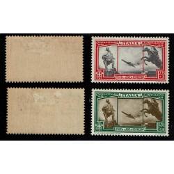 1932 Regno Garibaldi Espressi di Posta Aerea MH/*