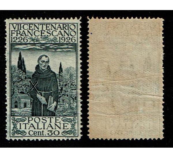 1926 S.Francesco 30 cent Sas.193 MNH/** D13-1/2
