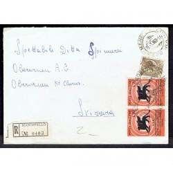 1963 Raccomadata da Manoppello a Oberurnen in Svizzera