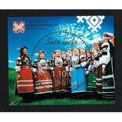 2013 Estonia Anno Del Patrimonio Culturale foglietto