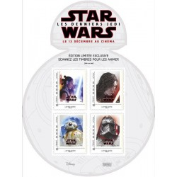 2017 Francia Star Wars Ultimo Jedi - Unusual Stamp animati