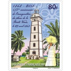 2018 Polinesia Francese Faro punta di Venere