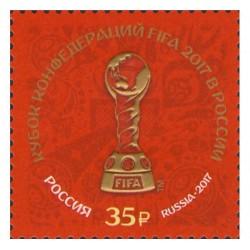 Russia Mondiali Calcio FIFA 2018 - La Coppa 2017
