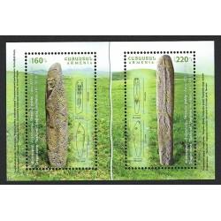 2017 Armenia Reperti Archeologici foglietto MNH/**