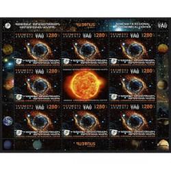 2017 Armenia Centro Astronomico Regionale minifoglio