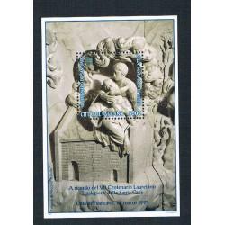 1995 - VII centenario del santuario della Santa Casa di Loreto - BLOCCO FOGLIETTO