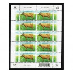 2014 Estonia Mucca minifoglio in pelle Unusual