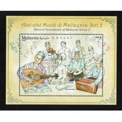 2018 Malesia strumenti musicali foglietto MNH/**