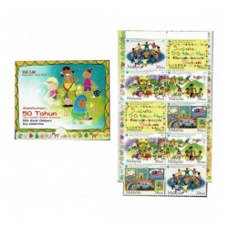 2003 Malesia libretto giornata dei bambini