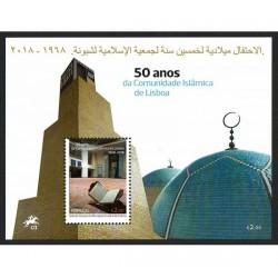 2018 Portogallo Comunità Islamica di Lisbona