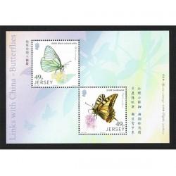 2017 Jersey Collegamenti Cina tema Farfalle