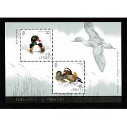 2016 Jersey Collegamenti Cina Uccelli foglietto