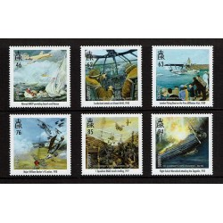 2018 Guernsey RAF Royal Air Force serie MNH/**