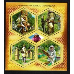2018 Russia tematica Api francobolli esagonali MNH/**