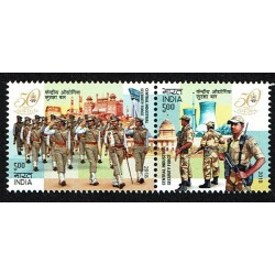 2018 India Central Industrial Security Force MNH/**