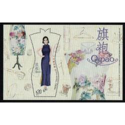 2017 Hong Kong Qipao abito tradizionale foglietto seta