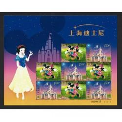 2016 Cina minifoglio Disney Topolino Shanghai MNH/**