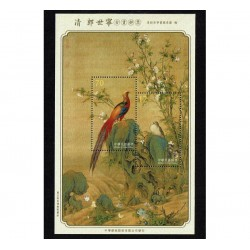 2015 Taiwan Giuseppe Castiglione foglietto in seta Unusual