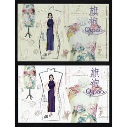 2017 Hong Kong Qipao abito tradizionale foglietti Unusual