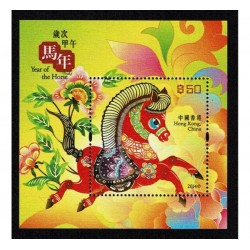2014 Hong Kong Anno del Cavallo foglietto in seta Unusual