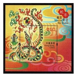 2013 Hong Kong Anno del Serpente foglietto in seta Unusual