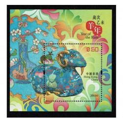 2015 Hong Kong Anno dell'Ariete foglietto in seta Unusual