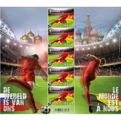 2018 Belgio Fifa 2018 Mondiali di Calcio MNH/**