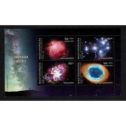 2018 Ungheria Interstellar oggetti del profondo cielo foglietto