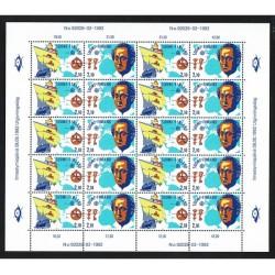 1992 Finlandia minifoglio Europa CEPT Cristoforo Colombo MNH/**