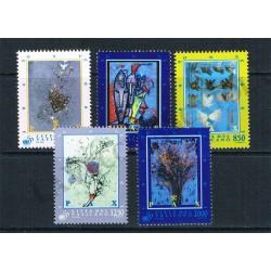 1995 - Anniversario della fondazione delle Nazioni Unite - MNH/**
