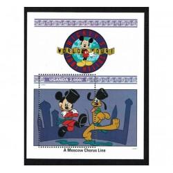 1992 Uganda Disney Mickey Mouse World Tour