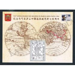 1996 - Foglietto di Marco Polo dalla Cina - MNH/**