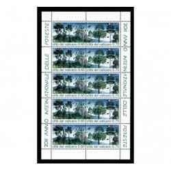 2011 Varicano serie PostEurop minifoglio