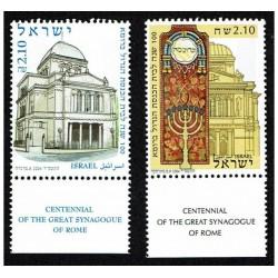 2004 Israele congiunta (joint iusse) Italia Tempio Maggiore