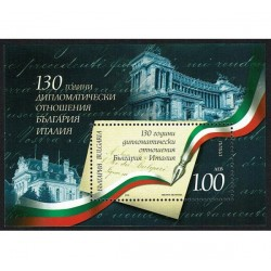 2009 Bulgaria congiunta (joint iusse) Italia foglietto