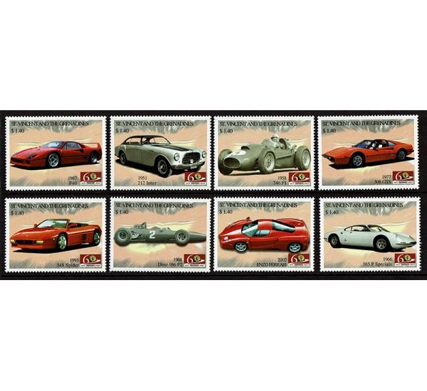 2007 St. Vincent 60° Ferrari serie MNH/**