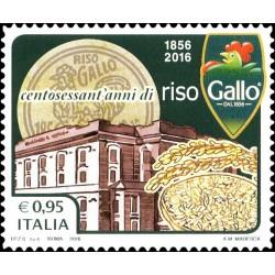 2016 fondazione di Riso Gallo MNH