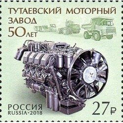 2018 Russia Tutaev Motor Plant MNH/**
