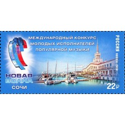 """2018 Russia Concorso internazionale """"New Wave"""""""